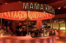 """阿姆斯特丹的网红餐厅""""凯莉妈妈"""" -为照相机准备的美食Instagramable MaMa Kell"""