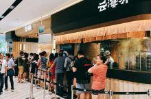 新加坡云海肴 新加坡也开云海肴啦,位于机场Jewel,很多人排队。云南菜酸辣口味很不错