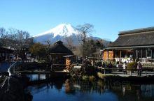 誰能憑愛意要富士山私有~富士山下的忍野八海 在此觀看富士山,有一種瑞雪兆豐年的感覺。 忍野八海是位於