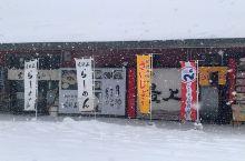 又是拉面,好大的雪,忍不住又拍。