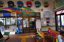 """这里是,境港駅各种""""鬼太郎""""列车,专用售票处,喜欢日本名动漫""""鬼太郎""""的人,可以一下车,来妖怪街,尋"""