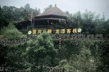 去连州湟川三峡感受大自然的独特风光!