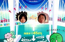 位於四国德島縣嗚门市之嗚门大橋,横越濑户內海之鳴门海峽,其间橋下有著名之巨型漩渦,在橋內之通道可以清
