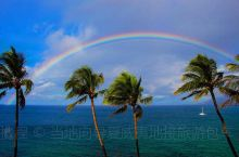夏威夷彩虹开会