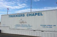 小教堂,chapel ,是个生词啊。在一个服务区看到的,一个房车改造的小教堂,专门为了司机们和旅行的