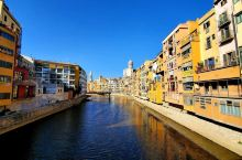 赫罗纳一座安静的小城,和我在赫罗纳的街头走一走~感受西班牙的慢生活