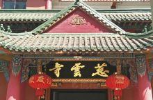 重庆慈云寺对外营业的自助式斋饭,让我久久不能忘怀,万州慈云寺怎么样呢?19年4月7日,清明节第三天,