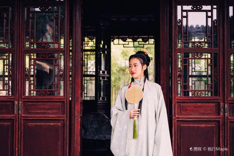 Yiyuan Garden4