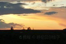 呼伦贝尔草原上的黄昏,