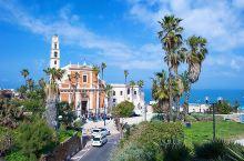 """地中海畔的""""雅法老城"""",是一座有着四千多年历史的古老城市,也是世界上最早的港口贸易城市之一;这座千年"""