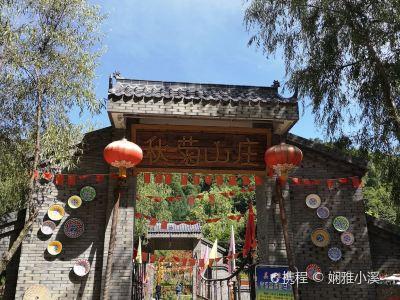 Qiuju Villa Sceneic Area