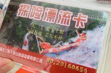 江南大峡谷军事漂流基地 注意天气变化,再选择出行,安全第一 休闲漂流90元,探险漂流190元 探险漂