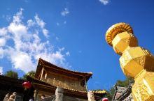 显通寺位于台环镇最核心区,很大,值得一去。