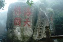 普陀山是中国佛教圣地。