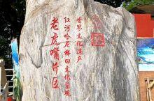 元阳哈尼千年梯田,世界文化遗产。特别值得去一看! 元阳哈尼族人,几千年来身居大山深处,祖祖辈辈开山造