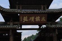 水锦顺庄旅游景区位于广西南宁市马山县古零镇乐平村,大明山风光与约10公里长的天然峡谷以及瀑布、清泉池