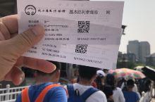 哥哥的小学毕业旅行第一站陕西省历史博物馆。大唐,长安,城墙,兵马俑,中国历史朝圣地!记着提24小时在