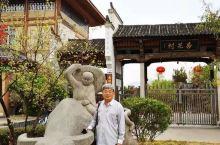 从南京开车过来约三小时,到酒店吃了午饭休息一会便直奔杏花村,门票65岁以下88元一人,65以上免票,