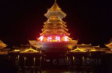 夜色侗寨。