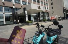 """社科院学生十一游京城,骑小牛3天打卡16网红景点 """"天气正好不冷不热,昼夜的长短也划分得平匀。没有冬"""