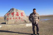 可可西里藏羚羊观景台