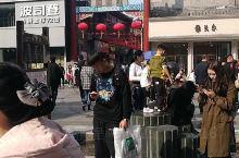 一个人的旅行。去了芙蓉街,趵突泉。对济南的印象就是繁华,人多,景区风景还是挺不错的。