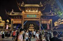 江南贡院始建于南宋孝宗乾道四年(1169年),位于南京城南秦淮河边,毗邻夫子庙,为整个夫子庙建筑群的