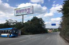 拍于仁寿县视高镇