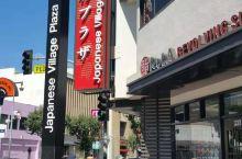 洛杉矶的日本村,是除了唐人街以外,另一个具有东方民族风情的街区。日本村的面积虽然不大,但典型的日式建