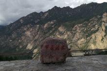 甲居藏寨,位于