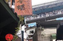 体验宫崎骏生活过的地方