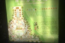 【酒店攻略】 详细地址:惠州地派镇  交通攻略:广州过来168公里,大约2:10就可以了,超方便!