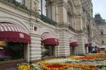 去举世闻名的克林姆林宫、红场游玩,必然要到旁边的古姆百货商场转一转。这家1983年开业的商场,被誉为