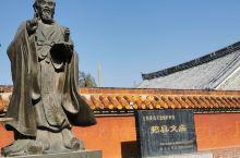 郏县文庙国保单位,八百年历史文庙,郏县铁锅久负盛名。来郏县吃饸烙面,看文庙,买铁锅。一样不能少。