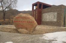 克什克腾旗同兴镇木石匣侵华日军防御工事。