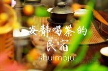 """水墨居——茶香深处有隐舍 """"世界只有一个杭州,杭州只有一个白乐桥。隐于九里松尽头,隐于佛刹之侧,隐于"""