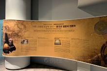 航空宇宙博物馆,离绿茶博物馆很近。公交车二三站就到了。特别推荐!强烈推荐!门票一万韩元,室外飞机可以