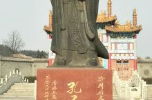 孔子圣人,不管你是世界哪个角落的人!只要你是华夏儿女,都有他的庇佑!这就是中华孔圣人,带你进军中华文