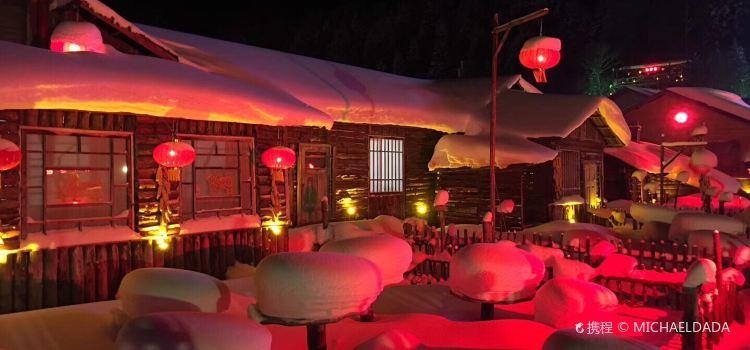 雪鄉夢幻家園2
