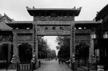 去一座古城,或流连于美食,或惊叹于美轮美奂的古风建筑,或陶醉于当地的人文底蕴!漫步在青州古城,却被那