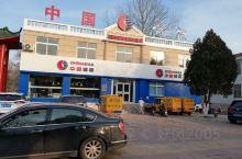 中国燃气,紧靠青山路公园西门,前面有个大停车场,交通便利。