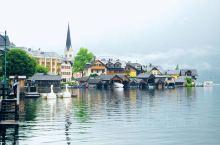"""【上帝寄至人间的明信片】 —""""欧洲最美小镇"""" 哈尔施塔特  欧洲景色美丽的小镇非常多,但奥地利的这"""