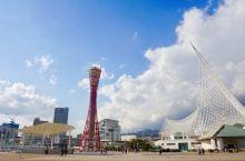 神户港因为是港口所以离地铁站还是蛮远的 这里就是海边了,海风很大但是很舒适 无法掩盖我对海的喜爱