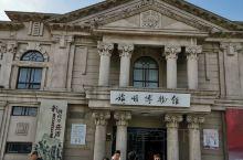 我在旅顺博物馆