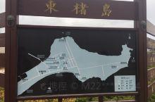 东楮岛风景区  依旧是威海市荣成市,这次是一个三面环海的小岛,在夏天的尾巴赶上了,那个天气至今难忘,