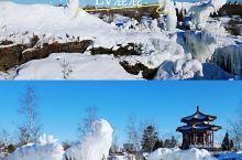 《五大连池风景区北药泉魔幻冰雪世界》