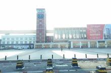 我到过的火车站(36)大庆站,黑龙江省-大庆市-萨尔图区-中桥路51号