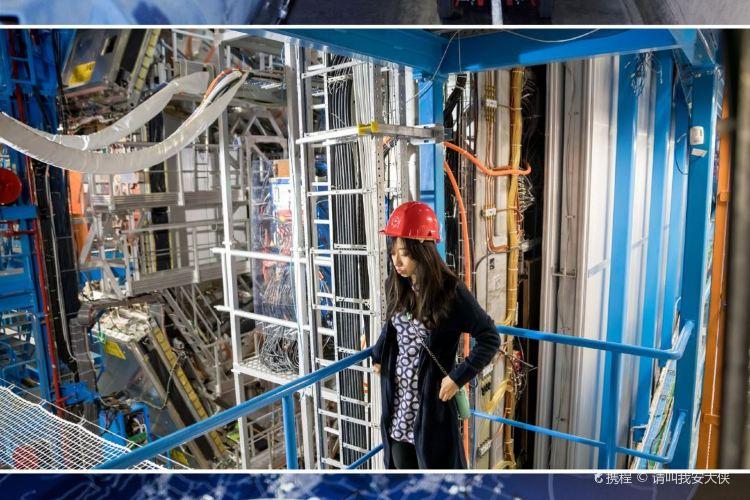 유럽 입자 물리 연구소2