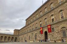 意大利2017之行第五站—佛罗伦萨—Pitti 皮蒂宫    佛罗伦斯皮蒂宮(Palazzo Pit