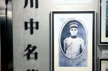刘伯承新中国开国元帅,川中名将国防教育基地一代伟人诞生的地方重庆开州